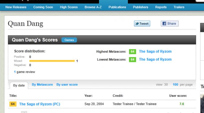 Capture d'écran de ma page sur Metacritic